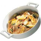 Revol Belle Cuisine Deep Round Baking Dish White 1.7L