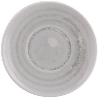 Picture of Moda Porcelain Willow Saucer for Coffee / Tea Cup 145mm