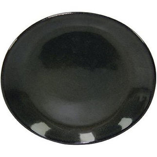 Picture of Artistica Oval Plate 250 X 220mm Midnight Blue