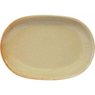 Picture of Artistica Oval Serving Platter Flame
