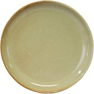 Picture of Artistica Round Plate Flame 240mm