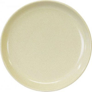 Picture of Artistica Round Plate Sand 190mm