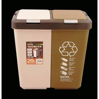 Picture of Dual Waste Bin Refuse and Recycle 10L