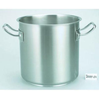 Picture of Gourmet Collection Stockpot 17L