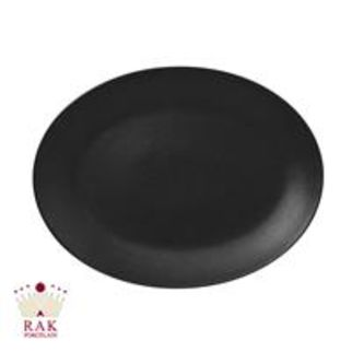 Picture of NEO FUSION VOLCANO Coupe Oval Plate 360mm x 270mm
