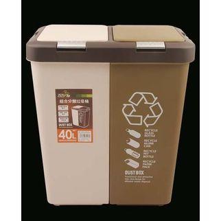 Picture of Rubbish Bin Double Push Lids Beige 40LT