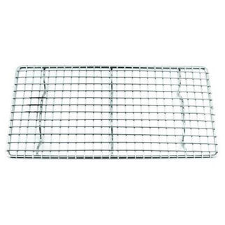 Picture of Third Size Gn Cooling Rack 125mm